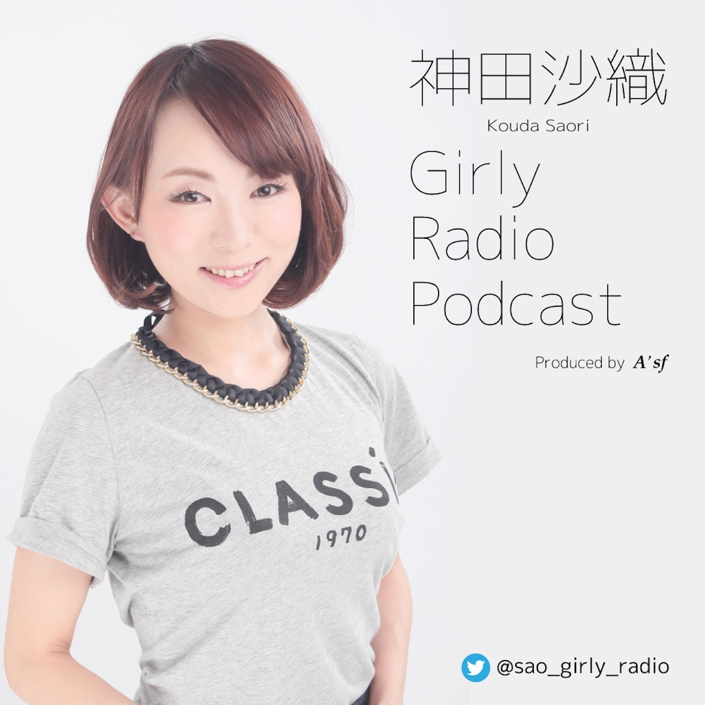 Girly Radio Podcast