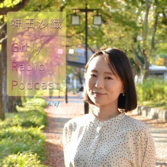 GRpc_202012_prof.jpg