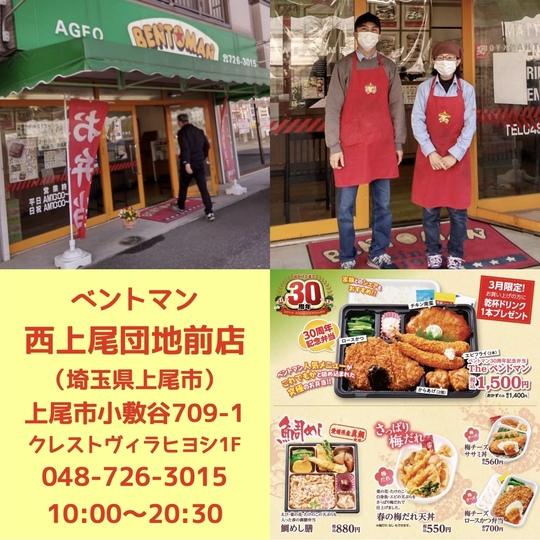 z_ageo_info.jpg