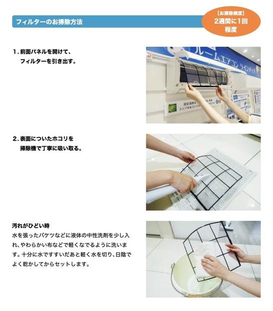 z_aircon_2.jpg